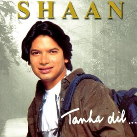 ringtonestore in bhool ja ringtone by shaan