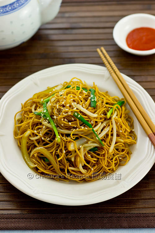Supreme soy sauce fried noodles christines recipes supreme soy sauce fried noodles christines recipes easy chinese recipes delicious recipes forumfinder Images