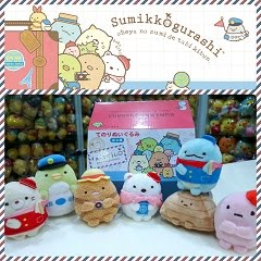 2017 Sept Sumikko Gurashi Travel Collection