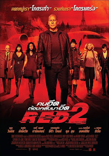 Red 2 International Poster