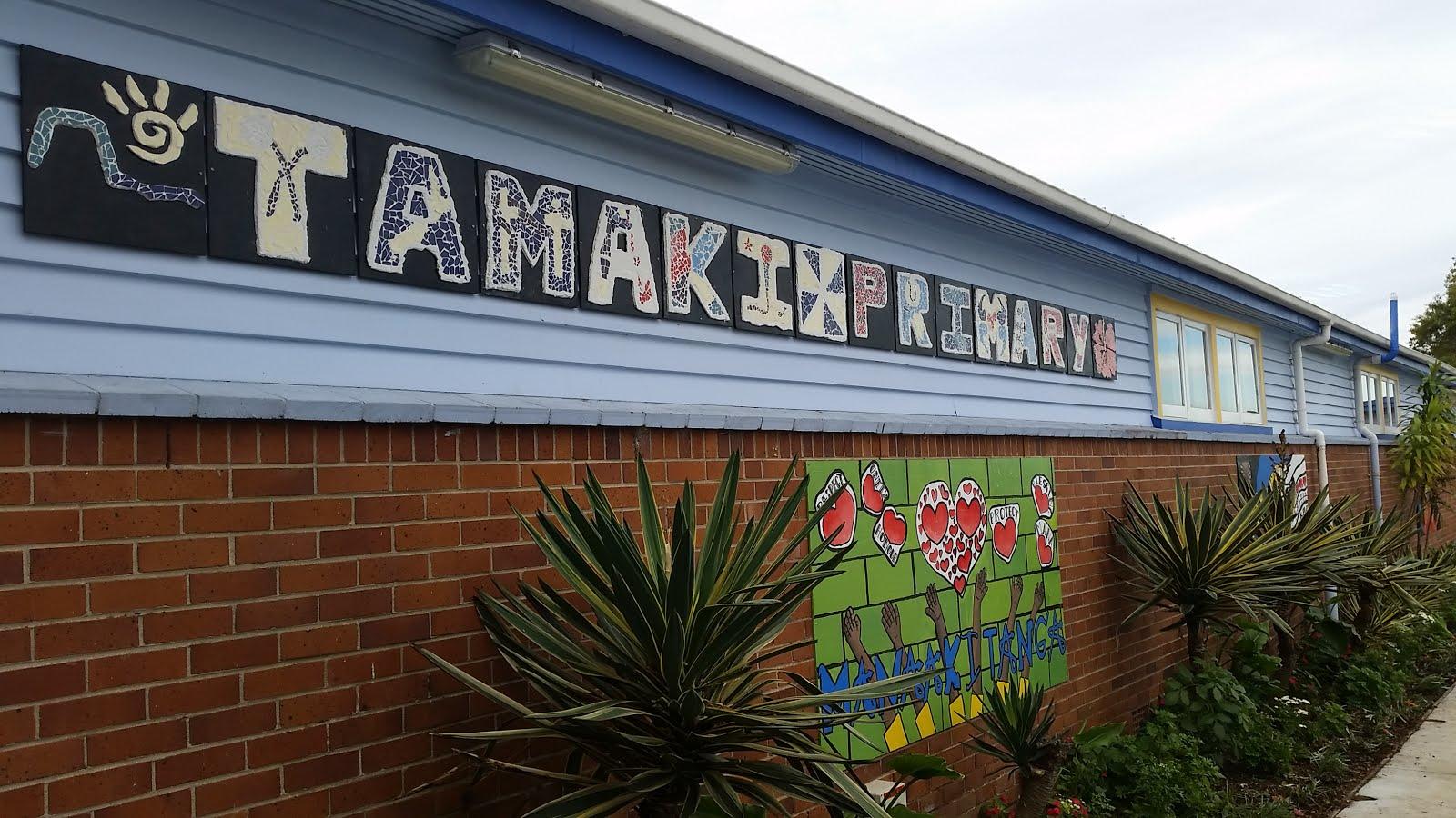 2014 - School Mosaics