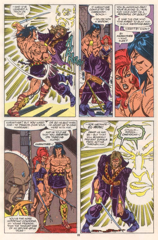 Conan the Barbarian (1970) Issue #243 #255 - English 18