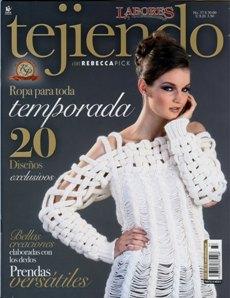 Revista Tejendo №37 Labores y Manualidades