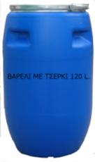 ΒΑΡΕΛΙ ΠΛΑΣΤΙΚΟ ΜΕ ΤΣΕΡΚΙ 120 ΛΙΤΡΑ