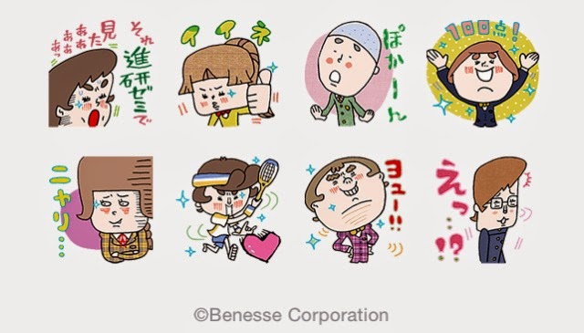 Shinkenzemi: Middle School Learners sticker