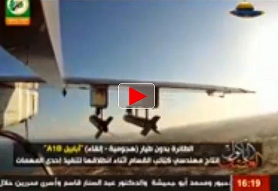 Drone pertama Hamas berhasil menerobos wilayah Israel