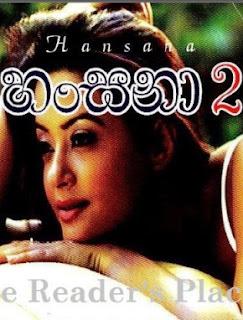 hansana sinhala novel
