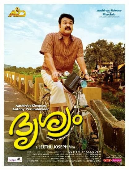 Drishyam Box Office Report!