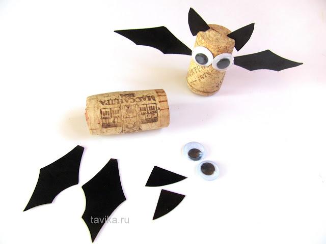 поделка летучая мышь