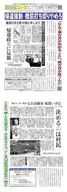 http://www.geocities.jp/shinsaikyuenhonbu/honbu585omote.pdf