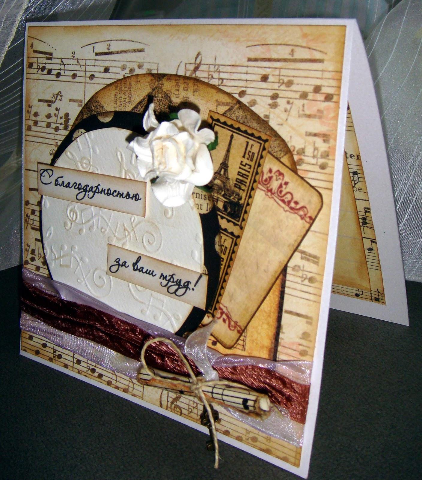 Как сделать своими руками музыкальную открытку