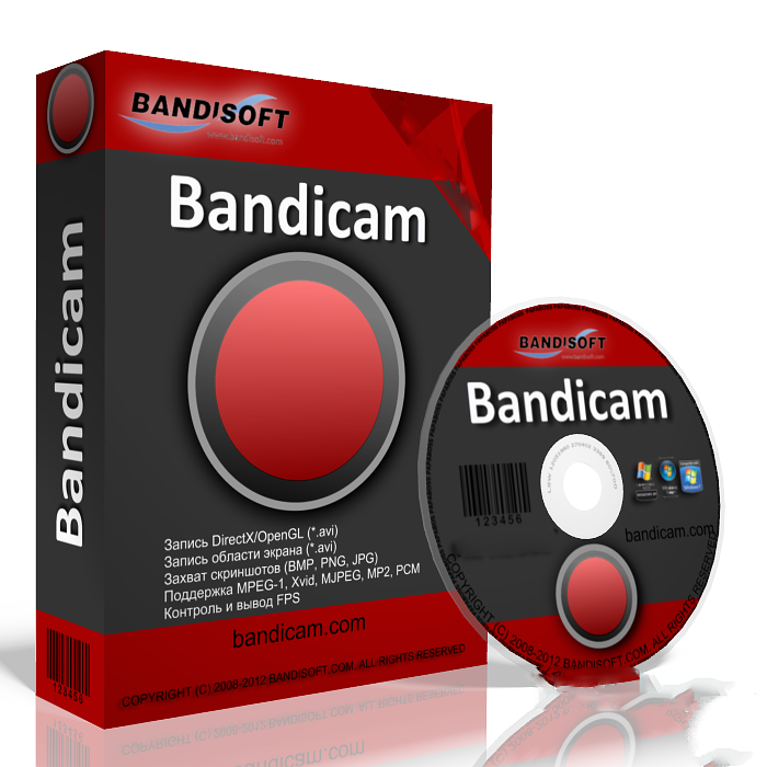 Download Software Bandicam 2.0.3.674 Full Patch Terbaru