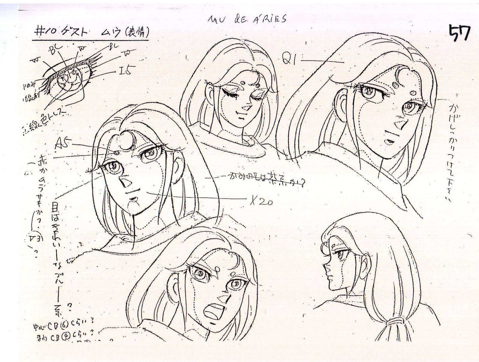 Saint_Seiya_Characters57.jpg