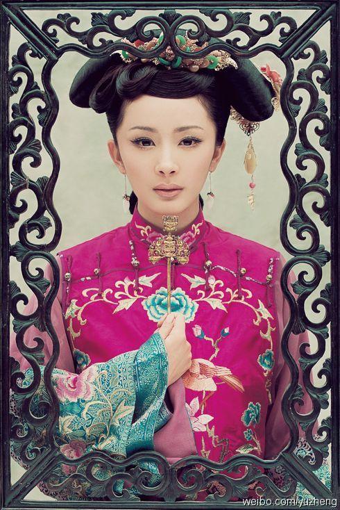 Dương Mịch, Cung Tỏa Tâm Ngọc 2
