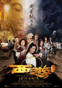 Journey to the West Conquering the Demons 2013 Watch Movie Online Free Download