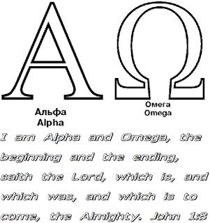 What Greek Letter Comes After Omega