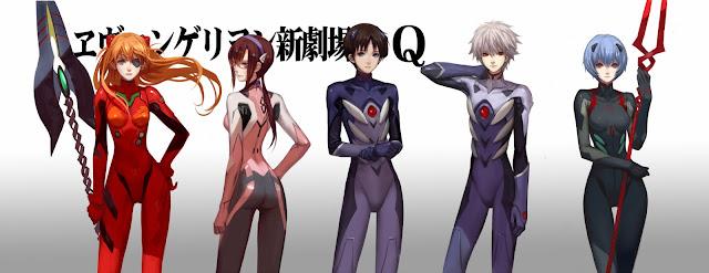 福音戰士新劇場版:Q Evangelion Movie Q