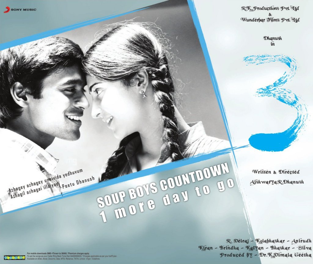 http://2.bp.blogspot.com/-ILCaojdH62c/TvQ8wP7DS0I/AAAAAAAAZMo/fz131IeXHhw/s1600/dhanush_3_movie_audio_launch_wallpapers_8.jpg