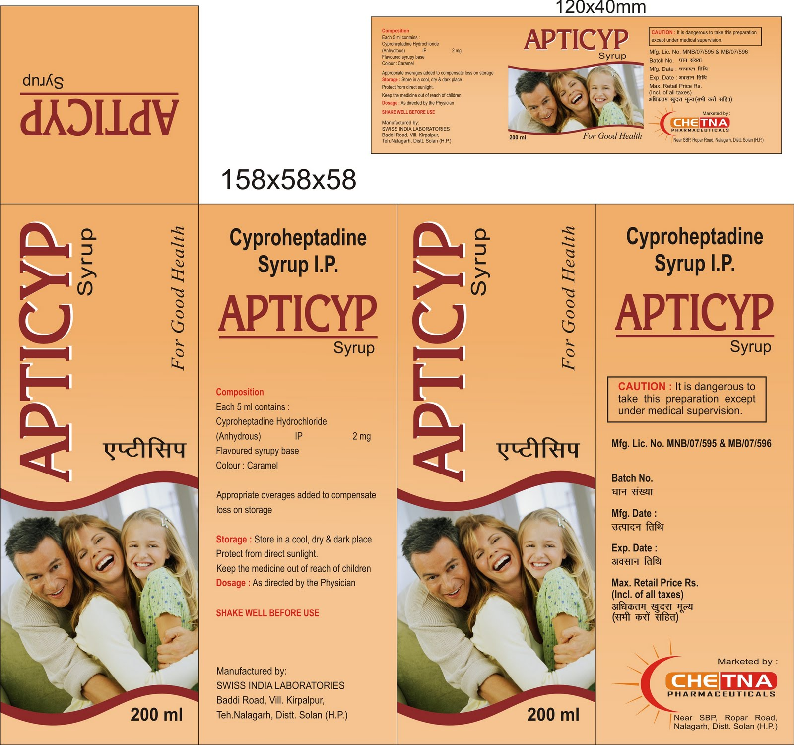 http://2.bp.blogspot.com/-ILKVN5VS7AI/Tc-2p-Dh5QI/AAAAAAAAABE/bCOjvX1wAJ0/s1600/Apticyp%2Bswiss%2Bnormal.jpg