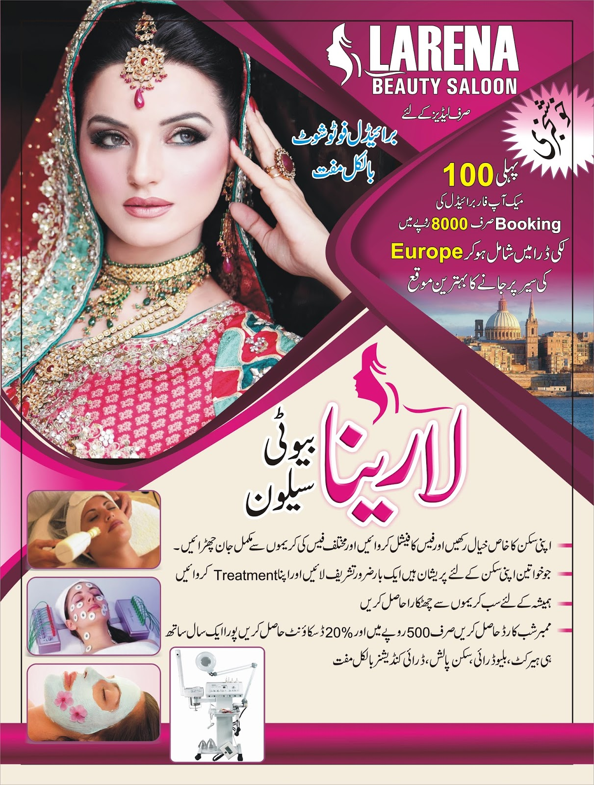 beauty parlour flex design  WAJID ALI: Larena beauty saloon design by wajid ali 03016758892