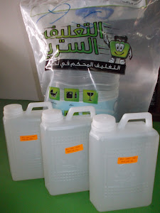 AIR ZAM-ZAM 10 /1 LITER = RM130.00/25.00