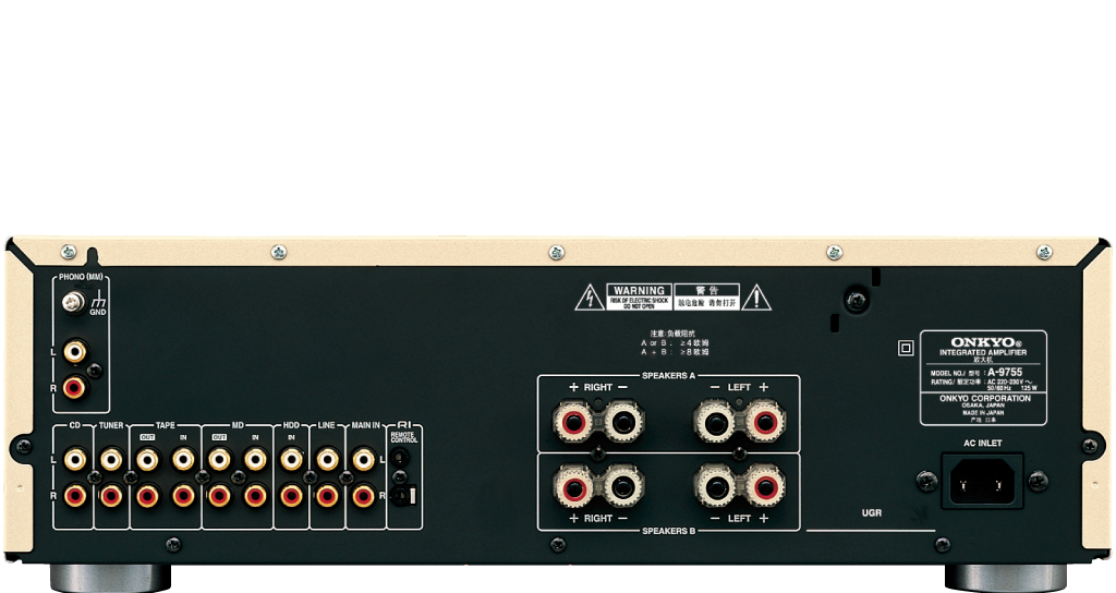 Onkyo A 9755 Integrated Amplifier Audiobaza