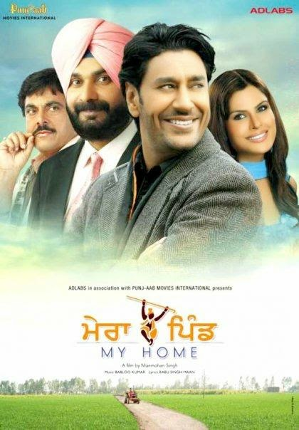 Best Harbhajan Mann Movies List