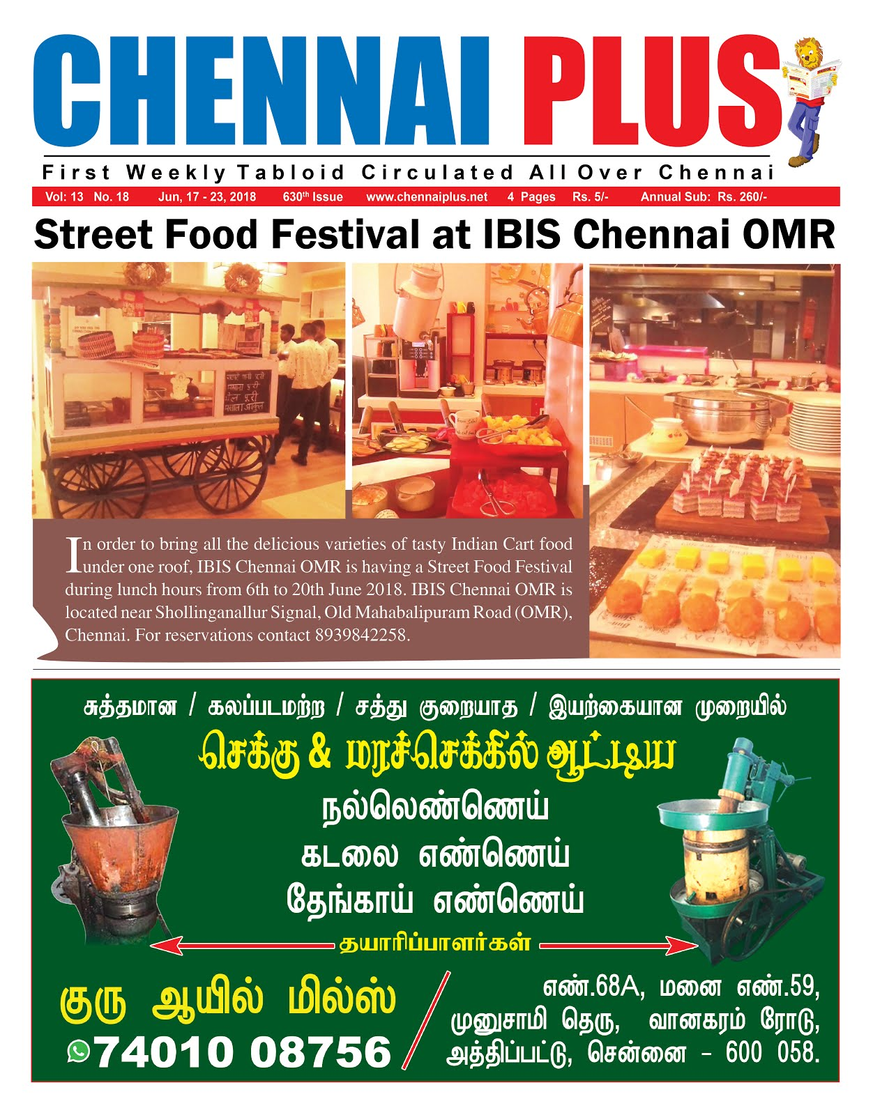 Chennai Plus_17.06.2018_Issue