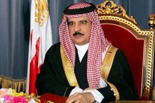 Abdullah+bin+hamad+bin+isa+al+khalifa