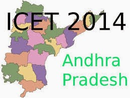 AP ICET 2014 Notification