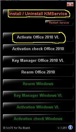 gratis kms activator office 2010
