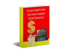 Бесплатный PDF-отчет