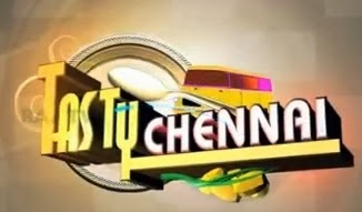 Lamsy Refreshing Cafe | Chennai Teens Hangout Spots 26-01-2014 Raj Tv Special Program Show