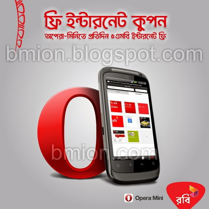 Robi-Free-Internet-CouponEnjoy-Free-internet-on-Opera-Mini-only.