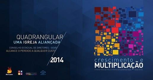 Nosso Tema para 2014