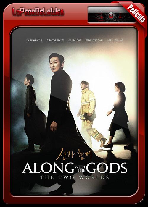 Junto a los Dioses: Los Dos Mundos ([Singwa Hamgge] 2017)
