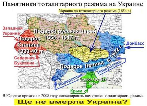 """Власть в Донбассе в легкой панике. Пытаются собрать фарсовые """"антимайданы"""", - блогер - Цензор.НЕТ 2394"""