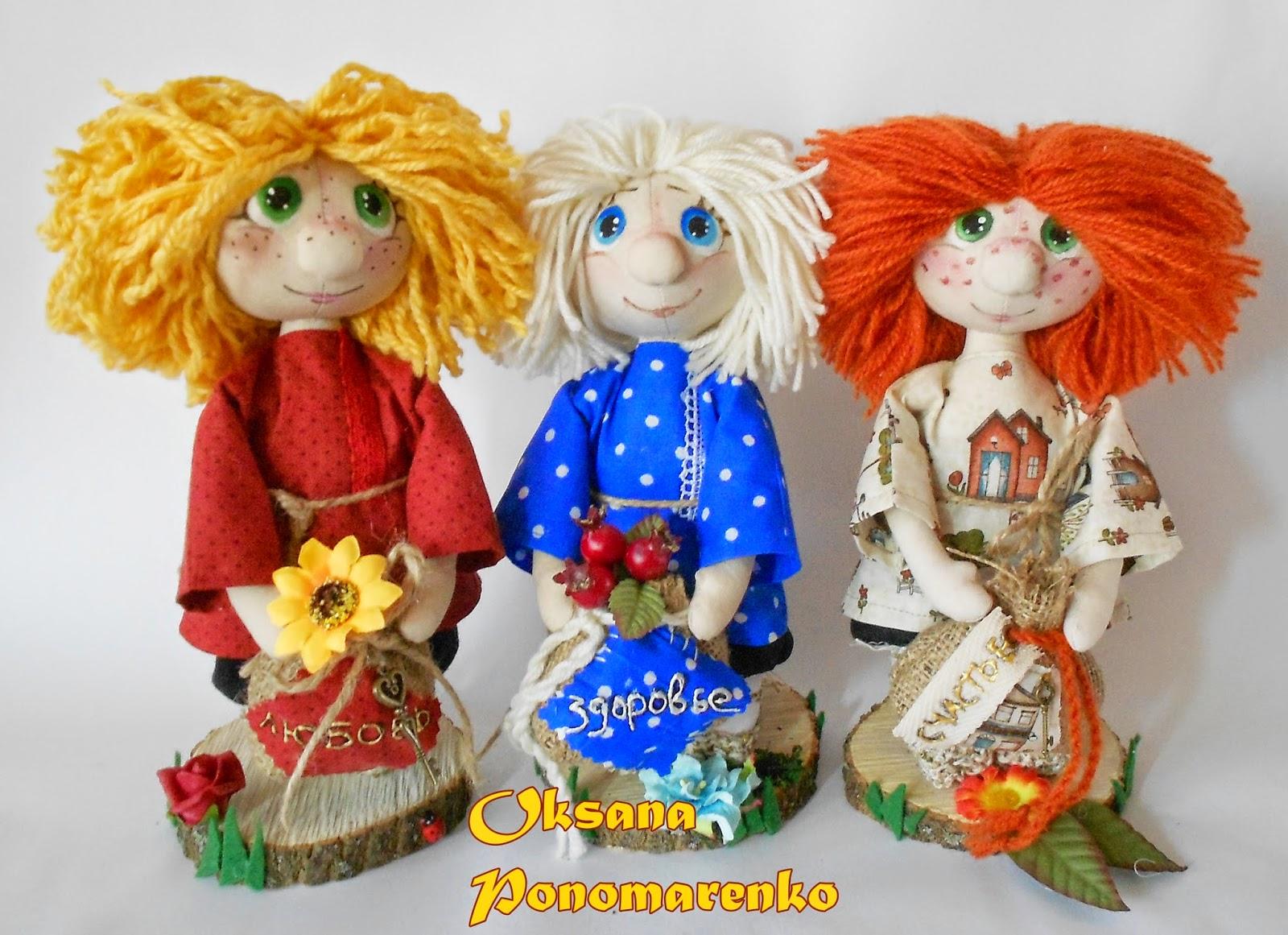 кукла,игрушка,ручная работа