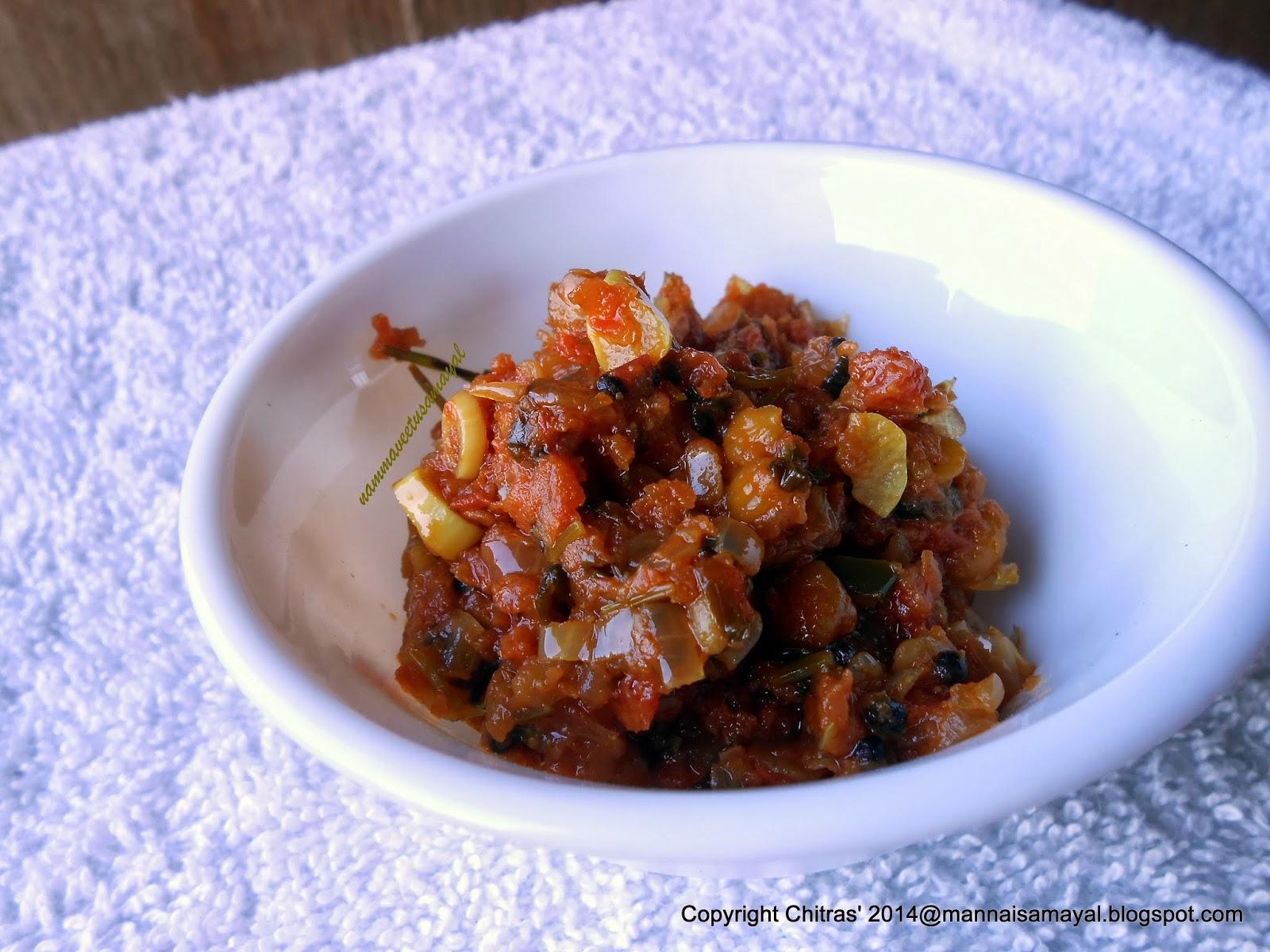 Thakkali Thokku [ Tomato Pickle ]