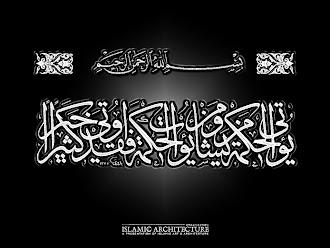 ❤ I Love Islam ❤
