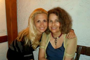 Με την Νάνσυ Τρυποσκούφη, 20.6.2012, την οργανώτρια της εκδήλωσης.
