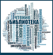 "Наша страница на сайте МБОУ ""Гимназия"""