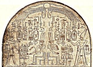 شرح وترجمة كاملة لنقوش لوحة القرابين للملكة تتي شيرى بالمتحف المصرى