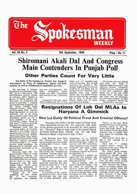 http://sikhdigitallibrary.blogspot.com/2015/10/the-spokesman-weekly-vol-35-no-2.html