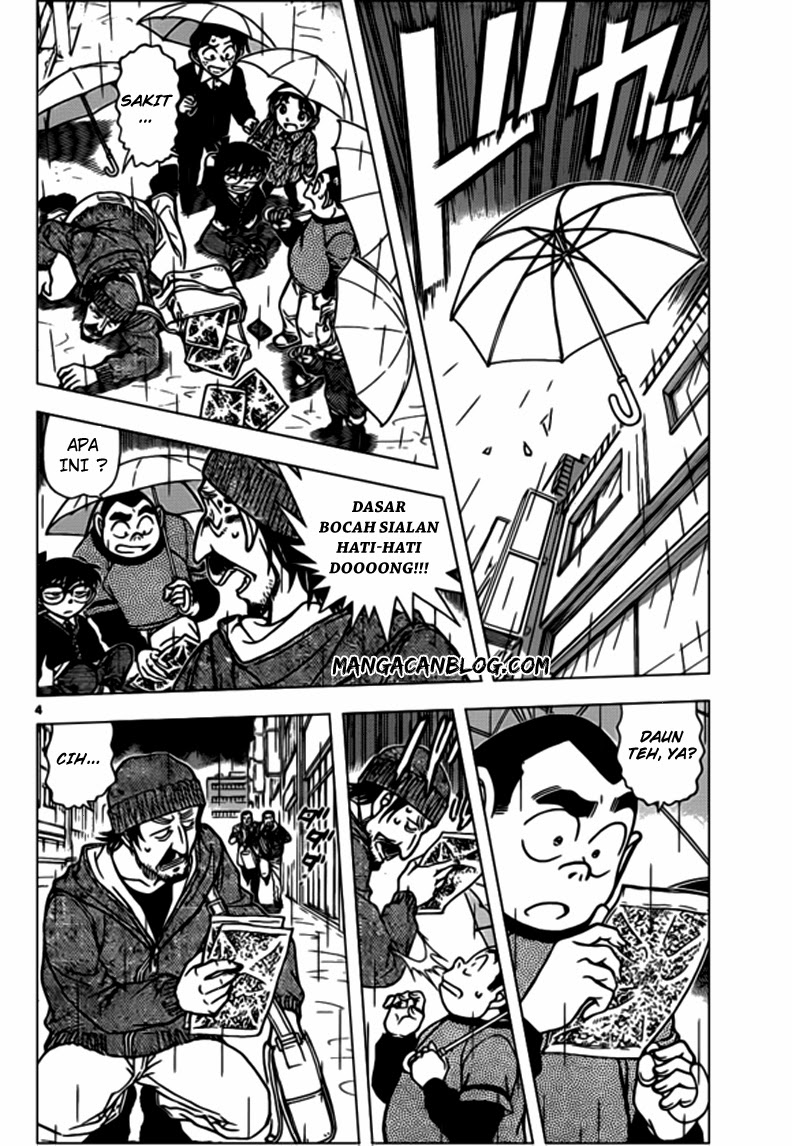Dilarang COPAS - situs resmi www.mangacanblog.com - Komik detective conan 879 - master detective 880 Indonesia detective conan 879 - master detective Terbaru 4|Baca Manga Komik Indonesia|Mangacan