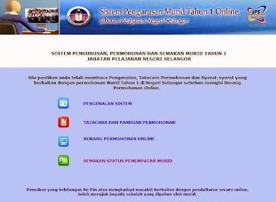 Sekolah Kebangsaan Taman Medan Pendaftaran Tahun 1
