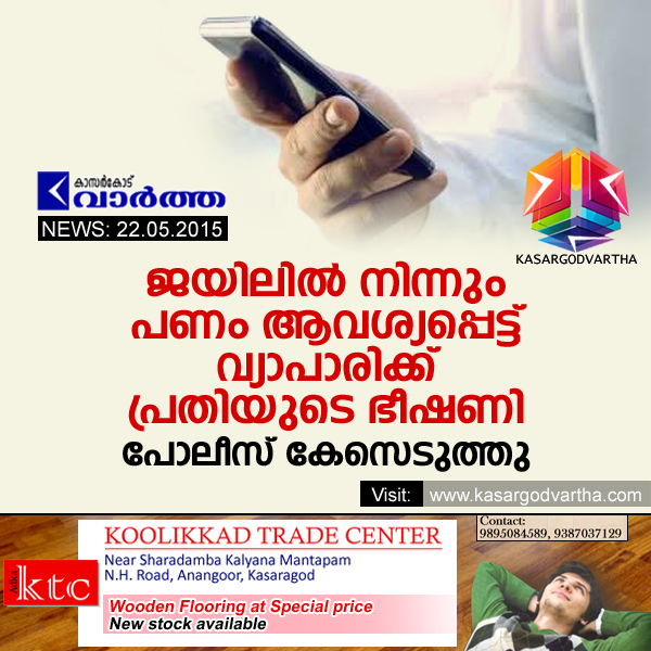 Accused, Jail, Phone Call, Kerala, Uppala, Kasaragod,    Accused demanded money form trader; Police registered a case.