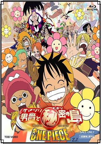 Ver online descargar One Piece pelicula 6 sub esp
