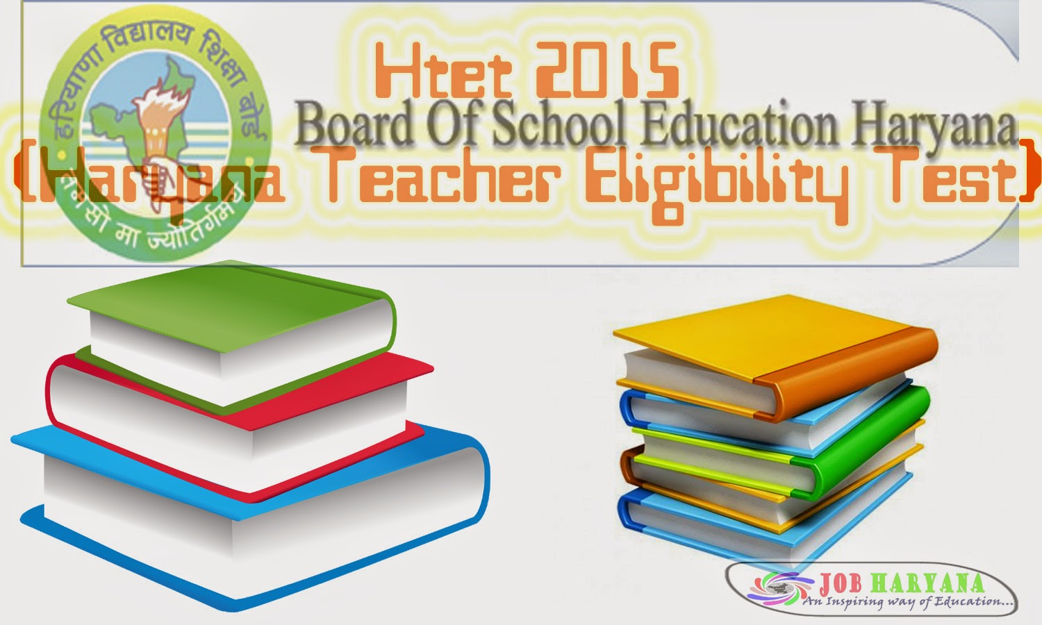 Htet 2015 New exam dates of Htet - Haryana teacher eligibility test