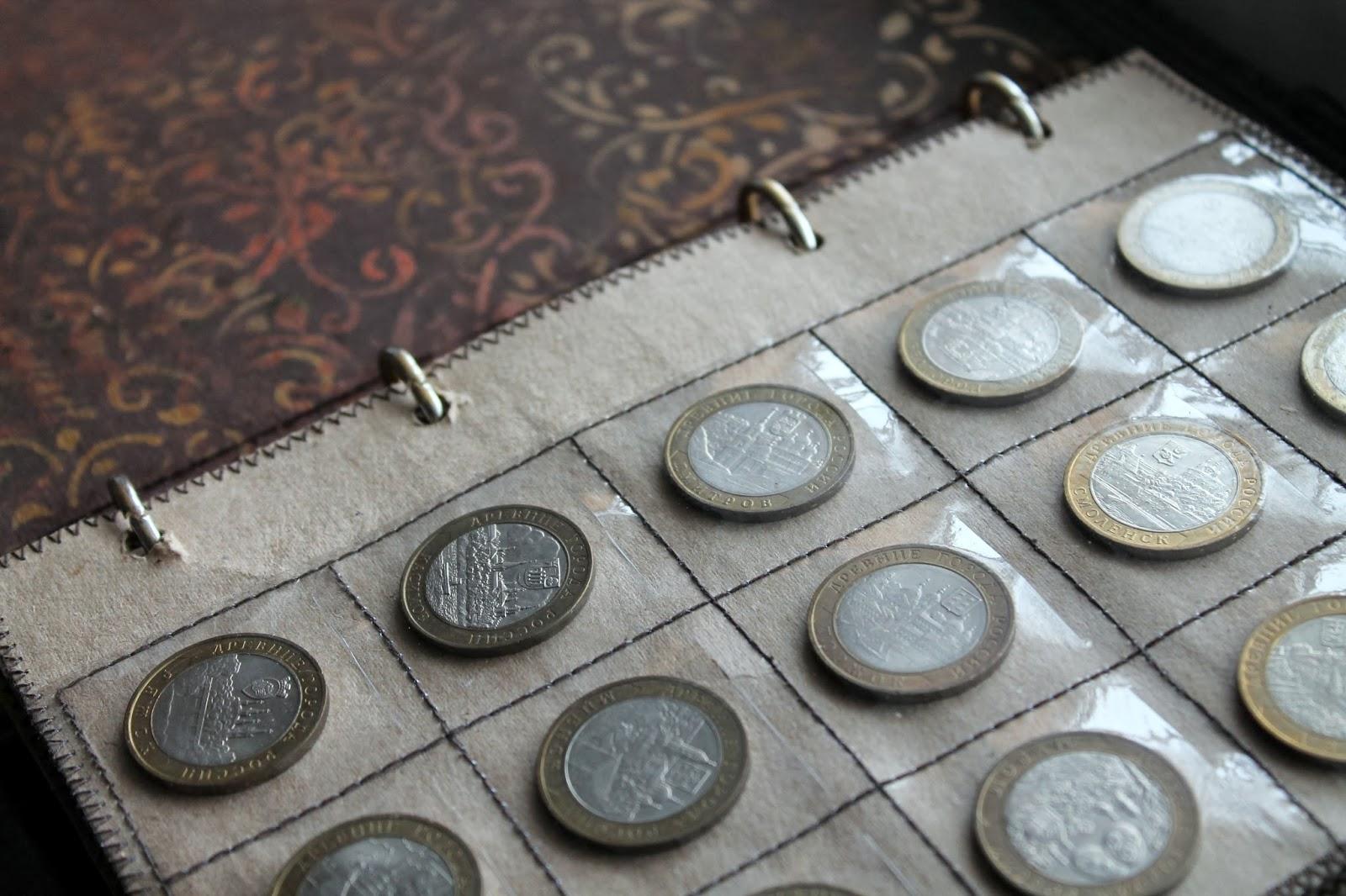 Скрапбукинг альбом для монет медь в уксусной кислоте